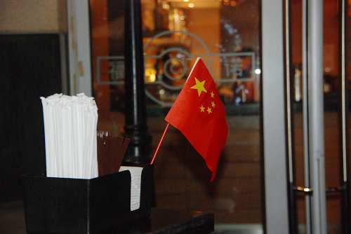 深圳市民酒吧街观奥运2