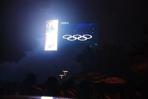 济南泉城市民风雨无阻看奥运开幕式