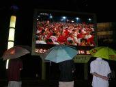 南宁:民族广场前 暴雨不能浇熄的奥运热情