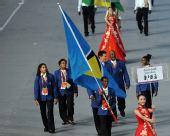 图文:北京奥运会运动员入场式 圣卢西亚奥运团