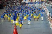 图文:北京奥运会运动员入场式 乌克兰奥运代表