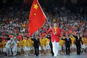 图文:中国代表团入场 五星红旗飘扬