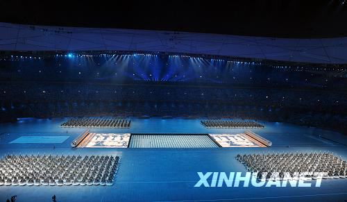 8月8日,第29届夏季奥林匹克运动会在中国国家体育场隆重开幕。这是开幕式上的焰火。新华社记者李尕