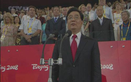 图文:国家主席胡锦涛宣布奥运会开幕