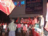海南:红动中国 市民齐聚观看开幕式