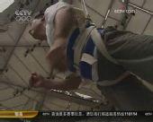 组图:北京奥运圣火点燃方式揭密