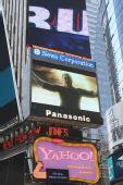 图文:纽约时代广场播出奥运广告 姚明怒吼形象