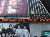 图文:纽约时代广场实时报道北京奥运会开幕式