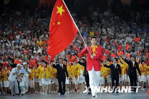 8月8日,中国代表团入场。当日,第29届夏季奥林匹克运动会在中国国家体育场隆重开幕。新华社记者李尕摄