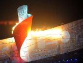 图文:第29届奥运会隆重开幕 主火炬塔被点燃
