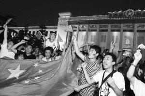 天安门广场的奥运会倒计时牌归零,当这神圣一刻来临时,广场沸腾了 新华社发