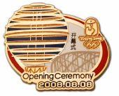 图文:北京奥运会开幕式纪念徽章 铭记永恒瞬间