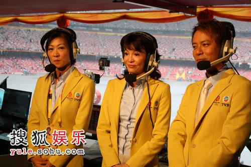 李克勤、郑裕玲以香港TVB电视台解说嘉宾的身份现身鸟巢