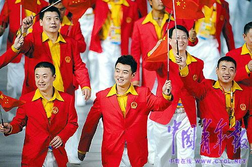 ▲中国代表团抢眼的红黄配。