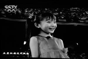 林妙可开幕式精彩表演(电视截屏)