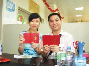 一对新人欣喜地领到结婚证 李铭 摄