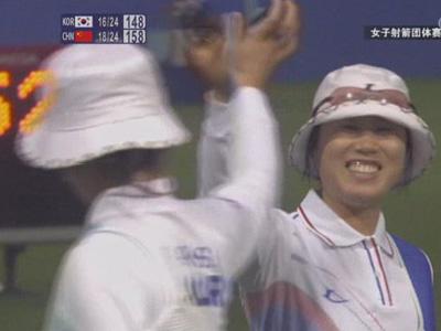夺金时刻:射箭女子团体决赛韩国队夺冠