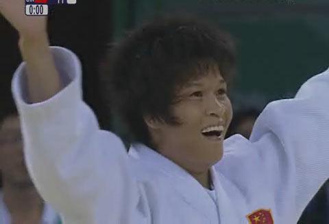 组图:冼东妹夺得柔道女子52公斤级金牌