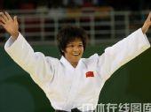 图文:冼东妹夺女子52公斤级柔道金牌 卫冕成功