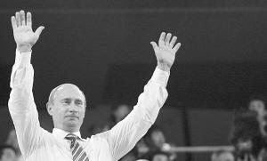 俄罗斯总理普京挥手致意