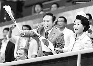 韩国总统李明博和夫人