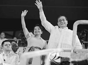 菲律宾总统阿罗约和丈夫