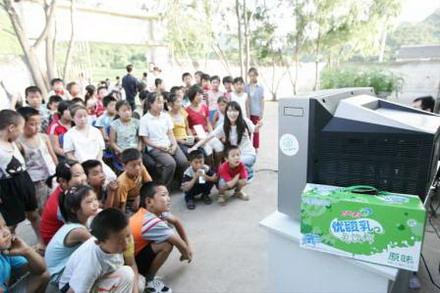 """狼牙口的孩子们围在电视机前观看""""福娃奥运漫游记"""""""