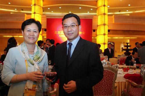 袁斌(北京奥组委市场开发部部长)