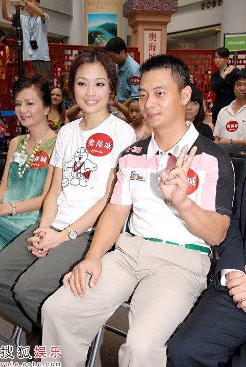 容祖儿与李小双出席奥运庆祝活动