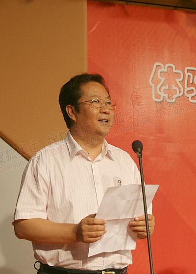 北京市教委主任刘利民致辞