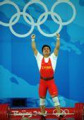 图文:男举62公斤级决赛 中国选手张湘祥摘金