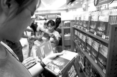 北京奥运会开幕式DVD光盘昨天已经在北京上市