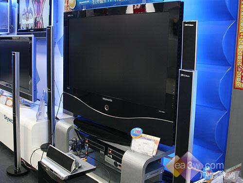 创维 47L18RM液晶电视