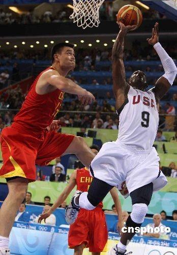 中美篮球赛明星聚集 1.84亿中国观众收看直播