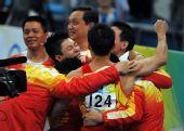 图文:体操男团决赛中国夺金 激情拥抱