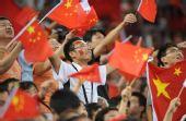 图文:[男篮]中国75-85西班牙 中国球迷加油
