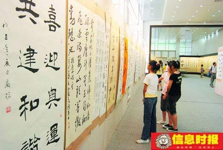 市民在广州图书馆观看奥运主题书法展。摄影  时报记者 郭柯堂 实习生 方智恒