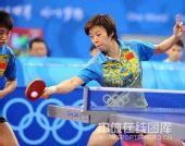 图文:女乒团体赛中国轻取克罗地亚 张怡宁迎战