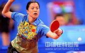 图文:女乒团体赛中国轻取克罗地亚 王楠迎战