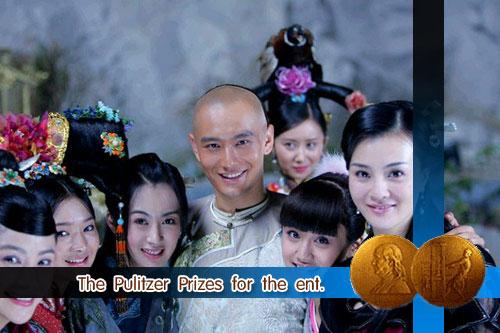 《新鹿鼎记》变帅了的韦小宝和钟康熙引起不少争论