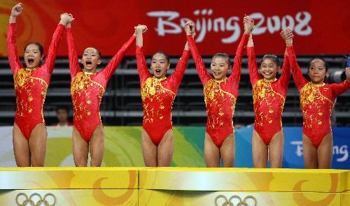 女子体操队的年龄和菲尔普斯的8金 - 赵宁宇 - 赵宁宇 乌衣巷里醉平生