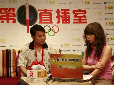 奥运会举重冠军唐灵生光临奥运第1直播室