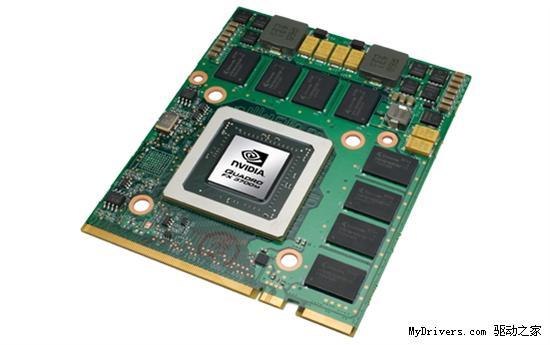 NVIDIA发布全系列新款移动Quadro FX显卡