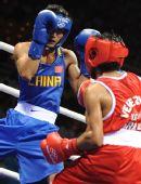 图文:男子48公斤级1/16比赛 找到对手弱点