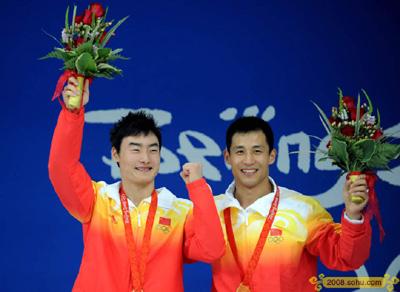 男子3米双人跳板决赛王峰/秦凯组合技压群雄夺得冠军