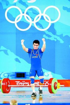 昨天,廖辉在北京奥运会举重男子69公斤级决赛中以348公斤的总成绩获得金牌。本报记者 李继辉摄