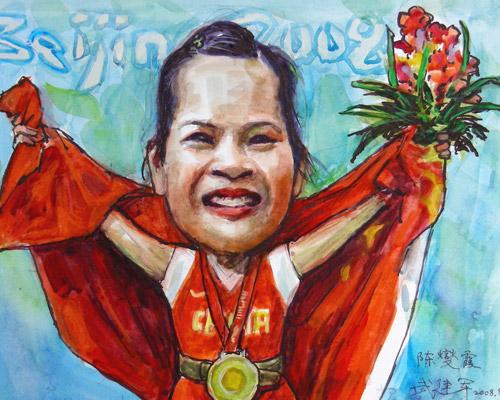 2008北京奥运会中国首金得主——陈燮霞