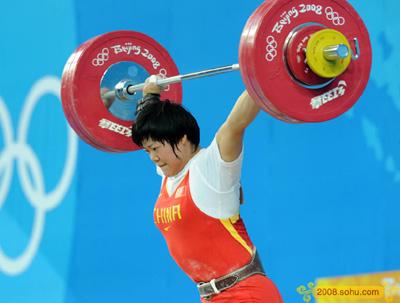女举69kg级 刘春红破纪录夺金