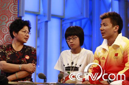 张湘祥与妹妹和母亲