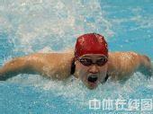 图文:女子200米蝶泳刘子歌摘金 奋力向前